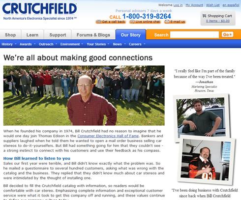 Crutchfield screenshot
