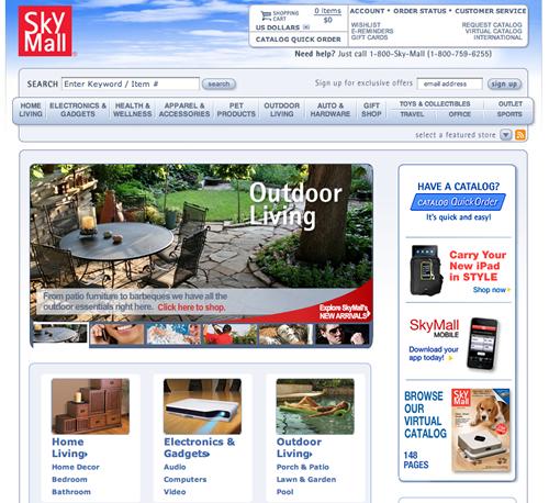 Skymall.com Home Page