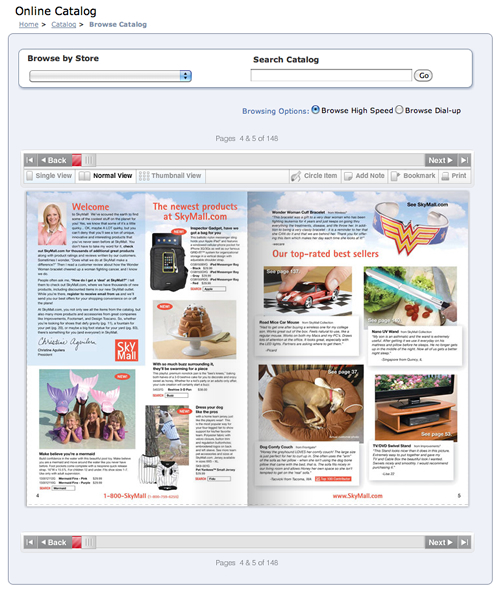 Sky Mall Virtual Catalog